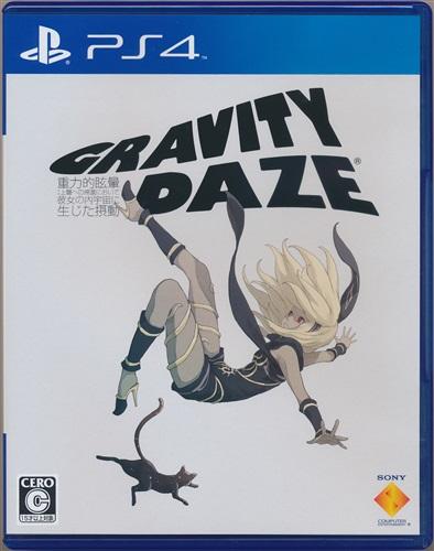 GRAVITY DAZE/重力的眩暈:上層への帰還において、彼女の内宇宙に生じた摂動 【PS4】