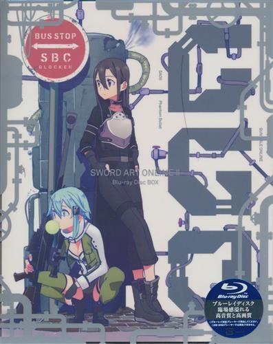 ソードアート・オンライン II Blu-ray Disc BOX 完全生産限定版