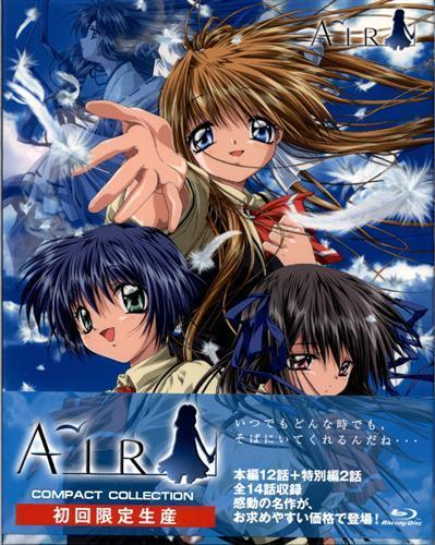 AIR コンパクト・コレクション 初回限定生産版 【ブルーレイ】