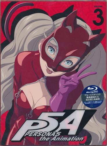 ペルソナ 5 the Animation VOLUME 3 完全生産限定版