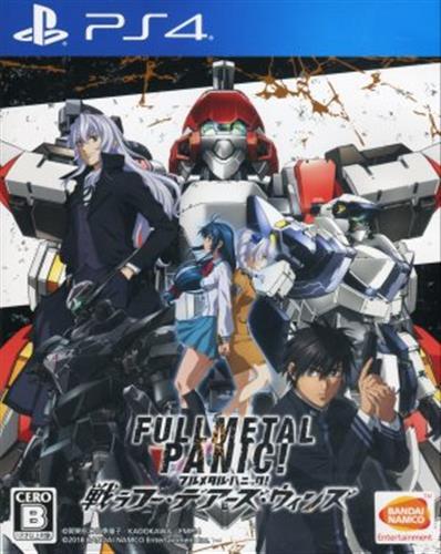 フルメタル・パニック! 戦うフー・デアーズ・ウィンズ (通常版) 【PS4】