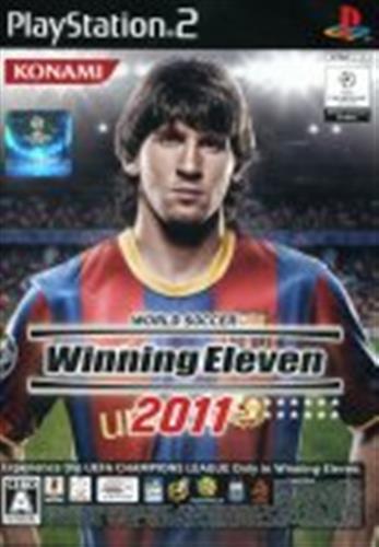 ワールドサッカー ウイニングイレブン 2011 (PS2版)