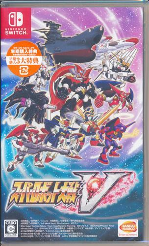 スーパーロボット大戦V (Nintendo Switch版)