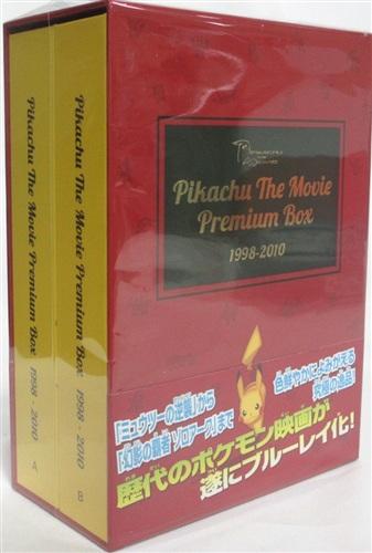 劇場版 ポケットモンスター PIKACHU THE MOVIE PREMIUM BOX 1998-2010 完全生産限定