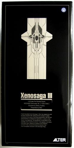 ゼノサーガ エピソード III [ツァラトゥストラはかく語りき] KOS-MOS 水着Ver. T-elosカラー メガホビEXPO限定版 【メガホビEXPO 2009 WINTER】