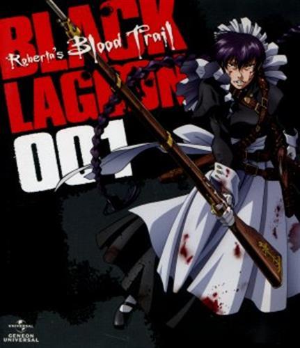 BLACK LAGOON Roberta's Blood Trail 001 (通常版)