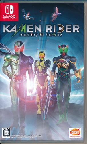 KAMENRIDER memory of heroez (Nintendo Switch版)