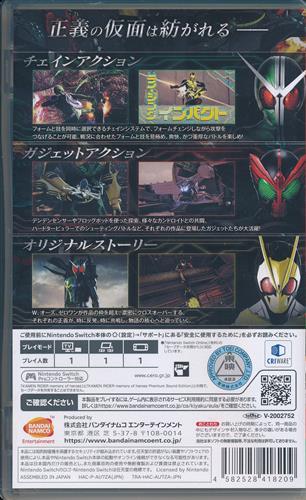 KAMENRIDER memory of heroez (Nintendo Switch版) 【Nintendo Switch】
