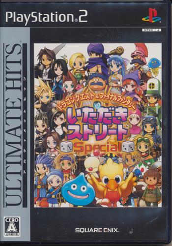 ドラゴンクエスト&ファイナルファンタジー in いただきストリート Special ULTIMATE HITS 【PS2】