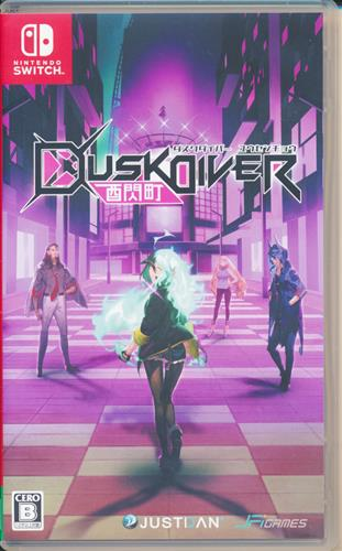 Dusk Diver 酉閃町 -ダスクダイバー ユウセンチョウ- (通常版) (Nintendo Switch版)
