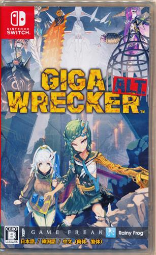 GIGA WRECKER ALT. (通常版) 【Nintendo Switch】