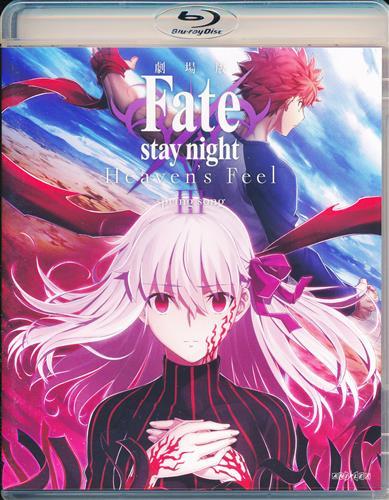 劇場版 Fate/stay night [Heaven's Feel] III.spring song (通常版) 【ブルーレイ】
