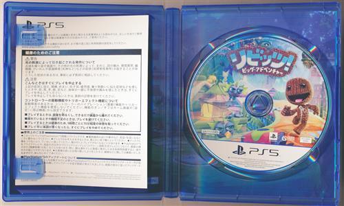 リビッツ!ビッグ・アドベンチャー (PS5版) 【PS5】