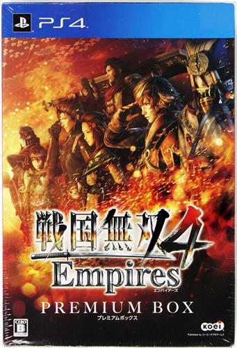 戦国無双 4 Empires プレミアムBOX (PS4版)