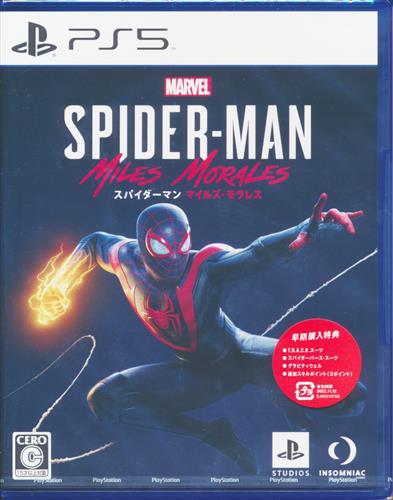 Marvel's Spider-Man: Miles Morales (通常版)(PS5版) 【PS5】