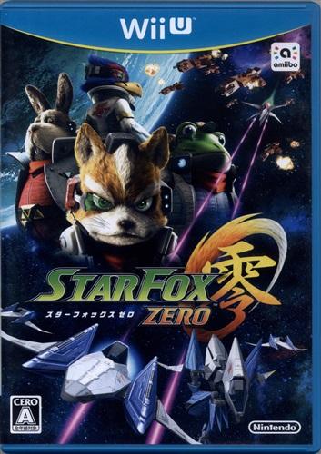 スターフォックス ゼロ (通常版) 【Wii U】