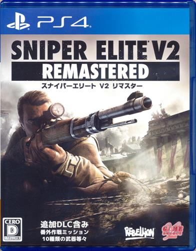 SNIPER ELITE V2 REMASTERED (PS4版)