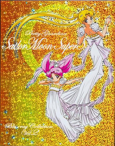 美少女戦士セーラームーン SuperS Blu-ray COLLECTION 2