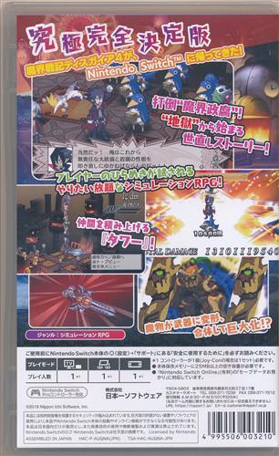魔界戦記ディスガイア 4 Return (Nintendo Switch版)