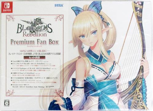 BLADE ARCUS Rebellion from Shining -Premium Fan Box- (Nintendo Switch版)