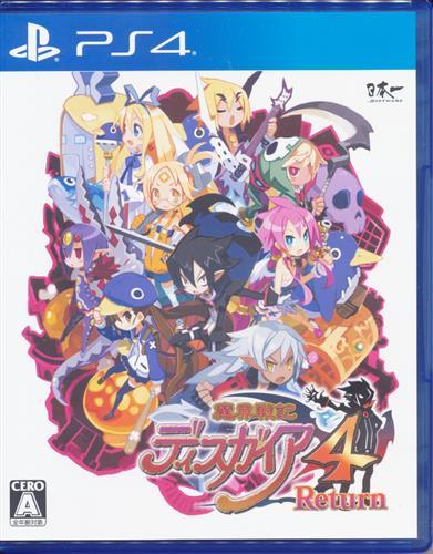 魔界戦記ディスガイア 4 Return (PS4版)