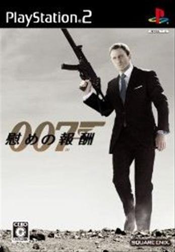 007 慰めの報酬 (PS2版)