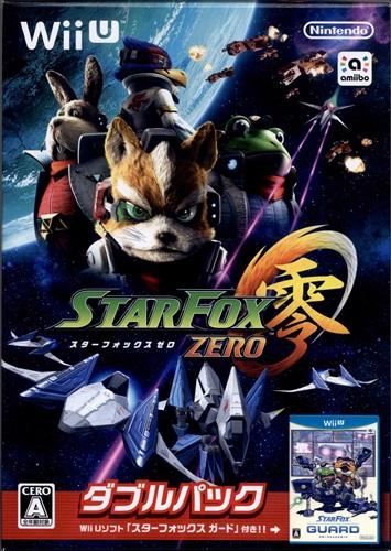 スターフォックス ゼロ+スターフォックス ガード ダブルパック 【Wii U】
