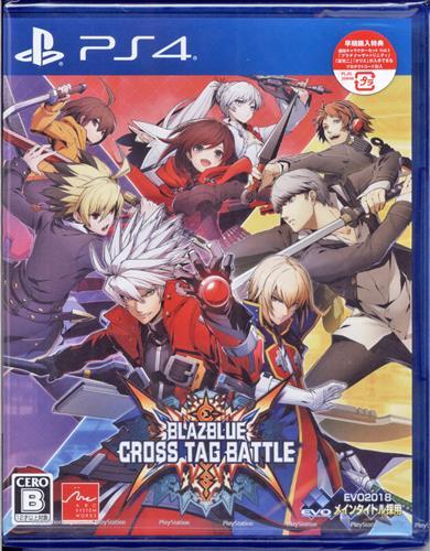 BLAZBLUE CROSS TAG BATTLE (通常版) (PS4版)