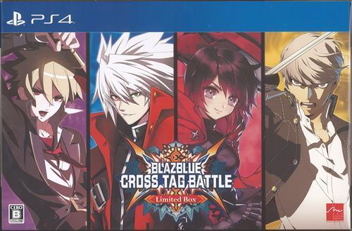 BLAZBLUE CROSS TAG BATTLE Limited Box (PS4版)