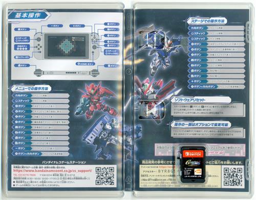 SDガンダム ジージェネレーション クロスレイズ プレミアムGサウンドエディション (Nintendo Switch版)