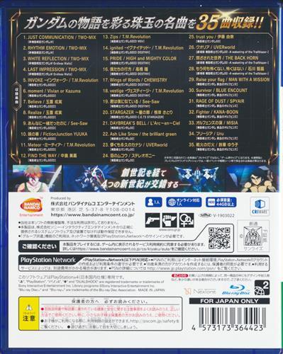 SDガンダム ジージェネレーション クロスレイズ プレミアムGサウンドエディション (PS4版)