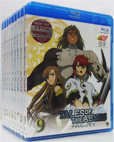 TALES OF THE ABYSS 初回版 全9巻セット