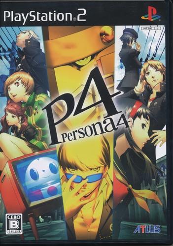 ペルソナ 4 【PS2】