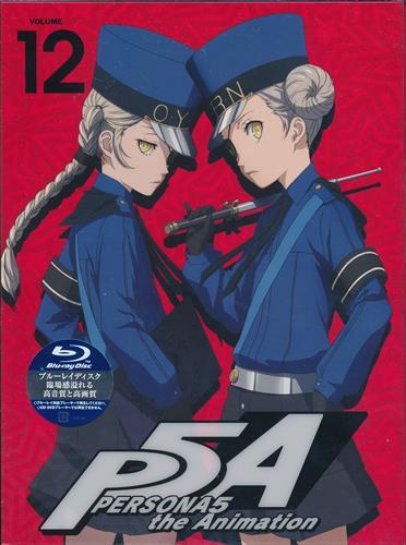 ペルソナ 5 the Animation 12 完全生産限定版