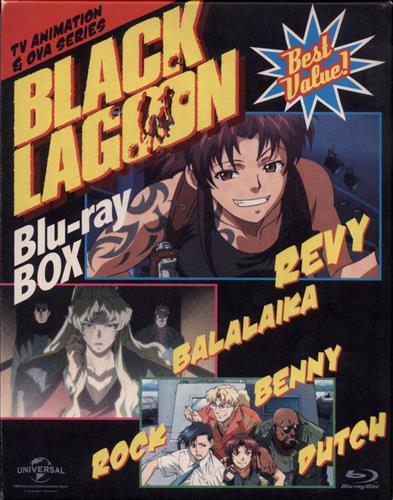 BLACK LAGOON Blu-ray BOX スペシャルプライス版