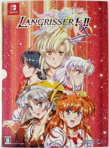 ラングリッサー I&II 限定版 (Nintendo Switch版)