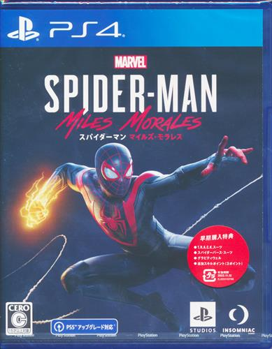 Marvel's Spider-Man: Miles Morales (PS4版) 【PS4】