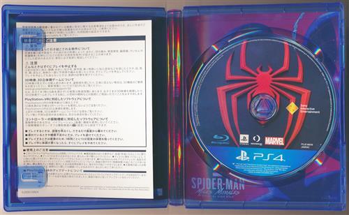 Marvel's Spider-Man: Miles Morales (PS4版)