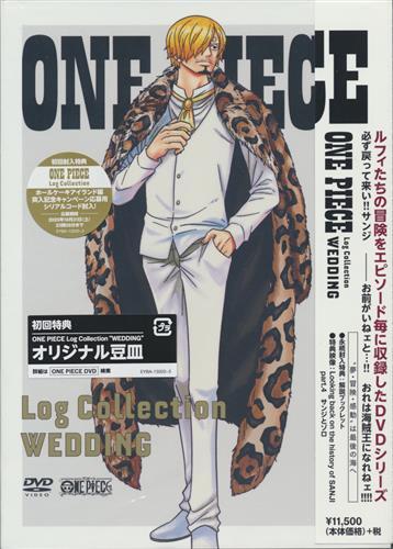 "ONE PIECE Log Collection""WEDDING"" 【DVD】"