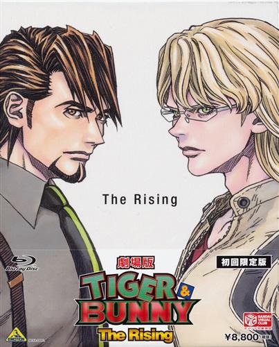 劇場版 TIGER & BUNNY -The Rising- 初回限定版