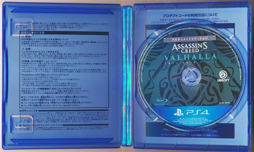 アサシン クリード ヴァルハラ アルティメットエディション (PS4版)