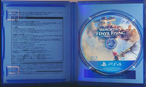イモータルズ フィニクス ライジング (通常版) (PS4版)