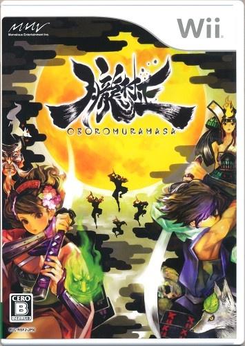 朧村正 (Wii版)