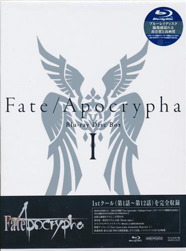 Fate/Apocrypha Blu-ray Disc BOX I 完全生産限定版