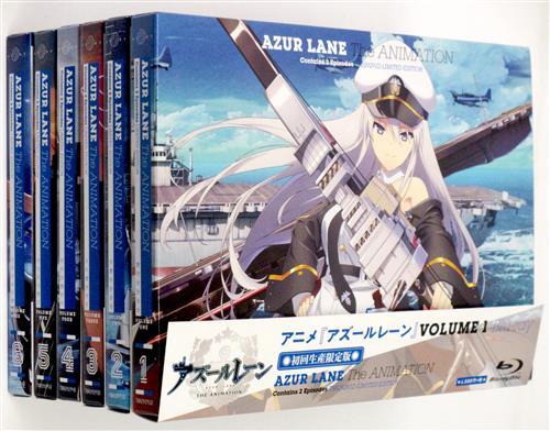 アズールレーン 初回生産限定版 全6巻セット 【ブルーレイ】