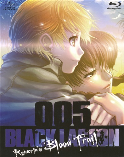 BLACK LAGOON Roberta's Blood Trail 005 初回版