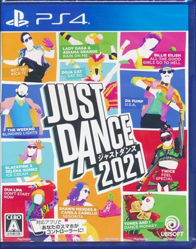 ジャストダンス2021 (PS4版)