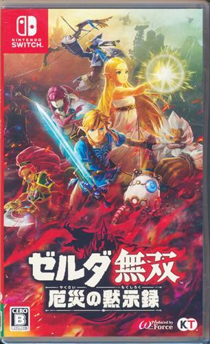 ゼルダ無双 厄災の黙示録 (通常版) 【Nintendo Switch】