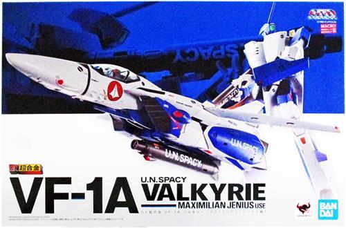 DX超合金 超時空要塞マクロス VF-1A バルキリー (マクシミリアン・ジーナス機)