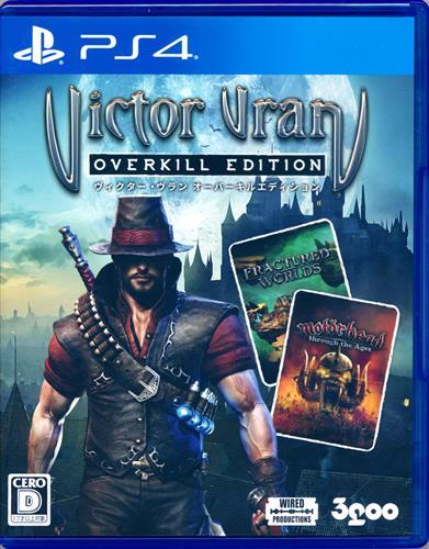 ヴィクター・ヴラン オーバーキルエディション (PS4版)